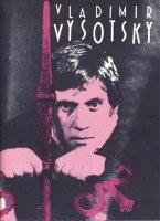 copertina Vysotsky
