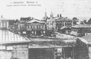 DMITROV-centre_1900
